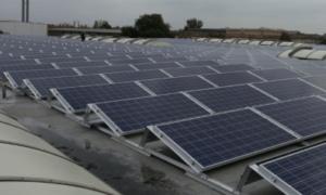 Mejor lugar para instalar un sistema fotovoltaico