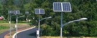 Iluminación solar pública