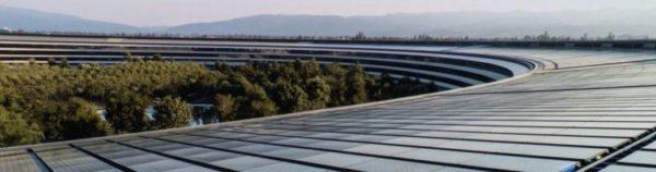 HIGHEST EFFICIENCY SOLAR PANELS
